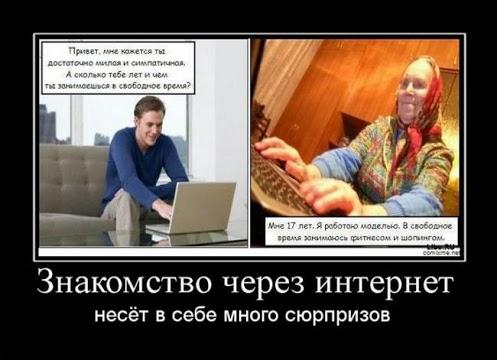 Похищенный в Гомеле украинец Гриб может находится в ФСБ Краснодара, - белорусские СМИ - Цензор.НЕТ 559